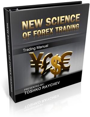 Forex expert Arbitrage FX