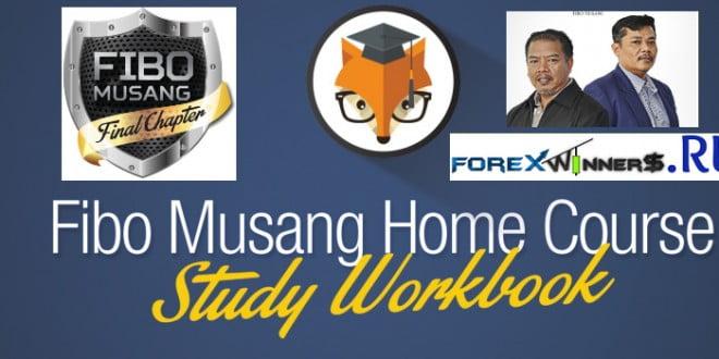 Workbook FM Home course