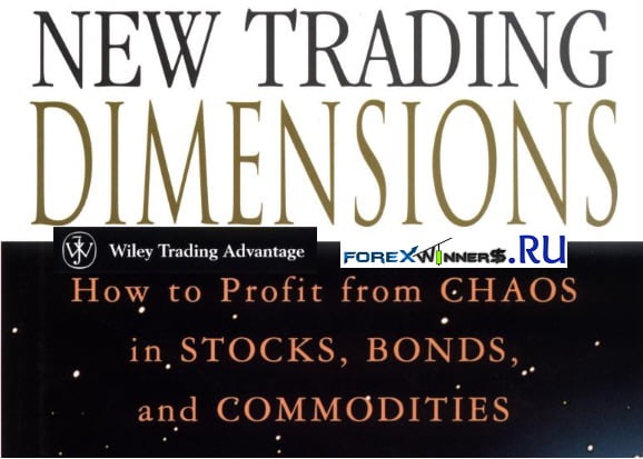 Marketplace Books New Trading Dimensions