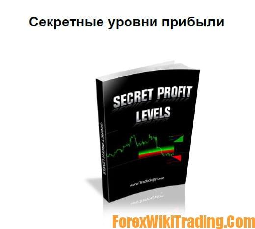 Forex market maker levels