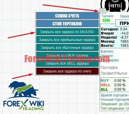YETTI Russian EA -[Worth $299]- Free Version